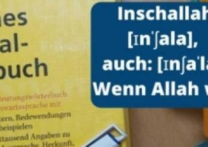 """""""إن شاء الله"""" تدخل أعرق قواميس اللغة الألمانية"""