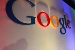 """ما هي كذبة """"غوغل"""" في الأول من إبريل ؟!"""