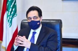 حسان دياب: لبنان على مشارف الانهيار الكامل