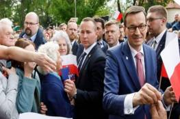 الخارجية الإسرائيلية تستدعي السفير البولندي الى جلسة توبيخ
