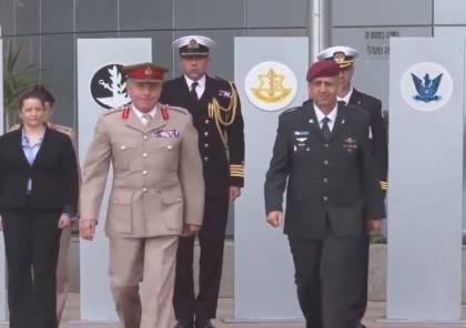 """رئيس الأركان البريطاني يزور """"إسرائيل"""" ويعقد عدة اجتماعات"""