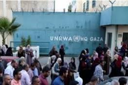 """غزة : إغلاق مراكز توزيع لأونروا احتجاجًا على """"الكابونة الموحدة"""""""