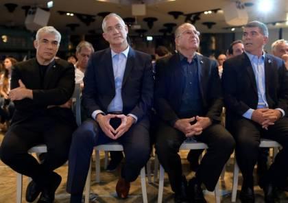 حزب غانتس لـ نتنياهو: 14 عامًا في الحكم وفجأة تريد 6 أشهر لضم غور الأردن