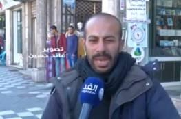 """شاهد..مواطن غزة يبكي ..""""ليش انام بالشارع واطفالي بملجئ الأيتام وزوجتي بالمستشفى"""""""