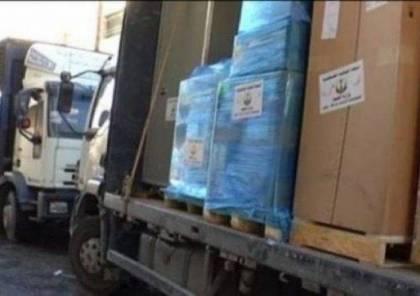 وزارة الصحة تسير قافلة أدوية إلى مستودعاتها بقطاع غزة