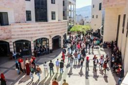 """""""القدس المفتوحة"""" و""""الأردنية"""" تختتمان مؤتمرا حول الأعمال والإدارة الالكترونية"""