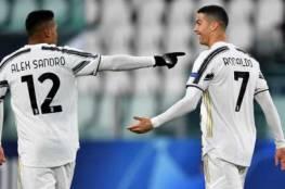 فيديو.. يوفنتوس يكتسح دينامو كييف في دوري أبطال أوروبا