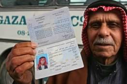الأردن يبحث حلّ مشكلة حجّ الفلسطينيين حاملي جواز السفر المؤقت