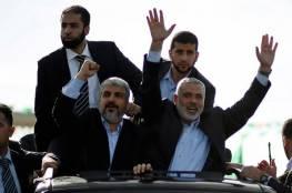 """هل ستصبح حركة """"حماس"""" برأسين إذا ما عُين مشعل رئيساً لها في الخارج؟"""