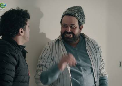 شاهد.. برنامج وطن ع وتر 2021 الحلقة 4 الرابعة مع عماد فراجين
