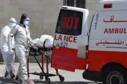 تسجيل حالة وفاة جديدة بفيروس كورونا في محافظة جنين