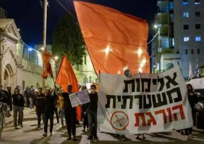 تظاهرة لنشطاء اليسار الإسرائيلي ضد إعدام الشاب الحلاق