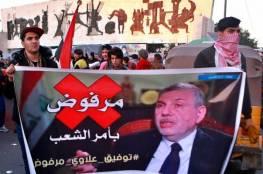 العراق: علاوي يسلم البرلمان تشكيلته الحكومية وجلسة الثقة الخميس