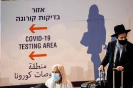 """""""إسرائيل"""" تفرض الحجر الصحي على الوافدين من 18 دولة"""
