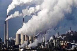 منظومة جديدة للذكاء الاصطناعي يمكنها التنبؤ بتلوث الهواء