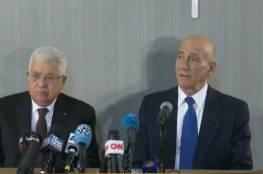 """انتقادات شديدة وهجوم حاد على اجتماع الرئيس بـ""""أولمرت"""": نتنياهو انحطاط تاريخي و غانتس يتنصل"""