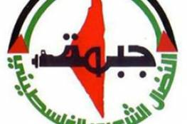 النضال الشعبي: لسنا طرفا مشاركا في قائمة حركة فتح رغم الاتفاق المسبق.. لهذا السبب