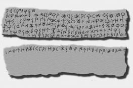 خوارزمية جديدة تفك تلقائيا شفرات اللغات المفقودة