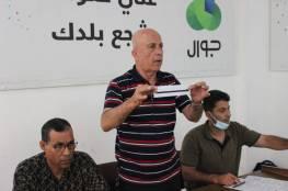 سحب قرعة بطولة الناشئين في غزة
