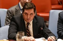 موسكو تدعو لتكثيف الجهود لتحقيق الاستقرار في الأراضي الفلسطينية