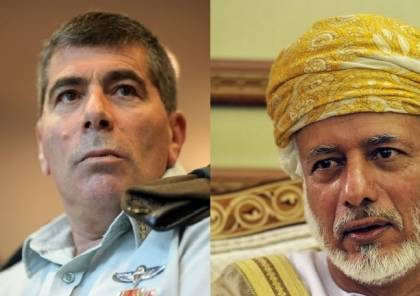 وزير خارجية عمان يتلقى اتصالا هاتفيا من نظيره الاسرائيلي.. اليك تفاصيله