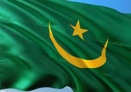 موريتانيا: موقفنا ثابت في مناصرة الشعب الفلسطيني