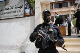 ممثلوو القوائم الانتخابية يتظاهرون بغزة تنديدا بتسريبات تاجيل الانتخابات
