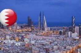 البحرين تستنكر قرار البرلمان الأوروبي حول حقوق الإنسان في المملكة