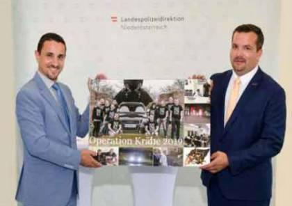 """نشر مُوسّع لصورته.. مدير مخابرات النمسا الجديد """"أردني فلسطيني الأصل"""""""
