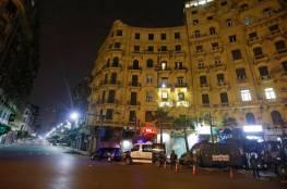 """النيابة المصرية تعلن عن تطورات في قضية متعلقة باغتصاب فتاة """"فيرمونت"""""""