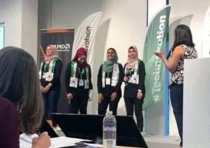 فلسطين الثانية عالمياً في مسابقة تطبيقات الهاتف المحمول