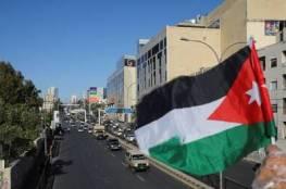 الأردن يدين اغتيال العالم النووي الإيراني