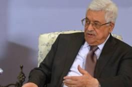 الرئيس: نسعى إلى وحدة شعبنا وأية إجراءات نتخذها ضد حماس ترمي لإنهاء الانقسام