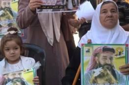 زوجة الأسير ماهر الأخرس تطالب بالتدخل الجاد لإنقاذ حياته قبل فوات الأوان