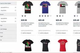 وقف بيع قمصان عليها شعارات مؤيدة لفلسطين اثر ضغوط اسرائيلية