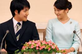 أميرة اليابان تتخلى عن عرشها للزواج من عامة الشعب