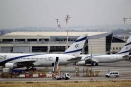 بدءًا من الليلة: اسرائيل تمنع السفر إلى تركيا وبريطانيا