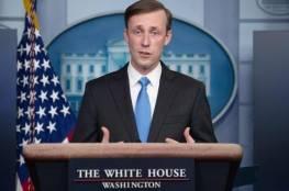 مستشار الأمن القومي الأمريكي: الكرة في ملعب إيران بشأن الاتفاق النووي