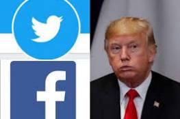 الانتخابات الامريكية 2020: فيسبوك وتويتر في تأهب حيال تصريحات دونالد ترامب..!
