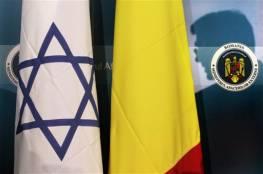 رومانيا تدرس بجدية نقل سفارتها في إسرائيل من تل ابيب للقدس
