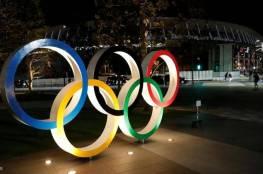 """حصيلة اليوم الرابع لميداليات أولمبياد """"طوكيو 2020""""..العرب يكتفون ب6 ميداليات"""