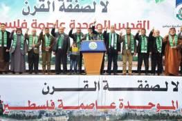 صور.. حماس: صفقة القرن لن تمر وعلى السلطة إطلاق يد المقاومة بالضفة