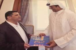 """"""" هنية """" يشكر قطر لتقديمها منحة زواج الشباب بقيمة (2 ) مليون دولار"""
