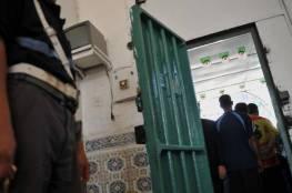 غش في الامتحانات عن بعد تقود طالبا جزائريا إلى السجن