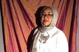 قتل فتاة مسلمة بمضرب بيسبول بأمريكا