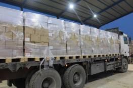 غزة: التنمية الاجتماعية توضح تفاصيل قرار منع ازدواجية توزيع المساعدات للحالات الإنسانية