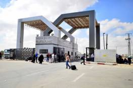 داخلية غزة: لا مواعيد مُحددة لفتح معبر رفح في اتجاه المغادرة..