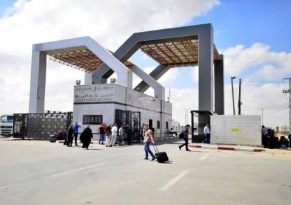 السلطات المصرية تغلق معبر رفح غدًا