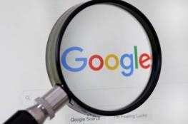"""الإعلام تُدين مسح اسم فلسطين من تطبيقات """"جوجل وأبل"""""""