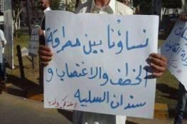 """كتائب ثوار طرابلس يبث عملية """"إغتصاب"""" لإمرأة تحت تهديد السلاح"""